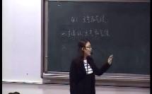 湘教版初中地理七年级上册第一节《天气和气候》获奖课教学视频2