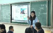 粤人版初中地理七年级下册第四节《西亚》获奖课教学视频