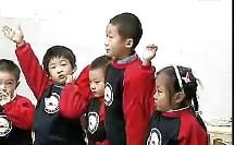 幼儿园中班主题教学优质课评比暨课堂教学观摩会