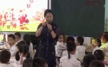 端午粽 教学视频