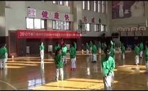 小学体育《篮球——原地拍球动作方法》教学视频,2018年京浙中小学体育名师教学思想研讨与实践活动(林亦敏)