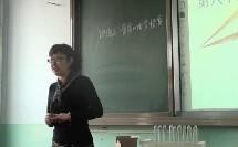 人教版初中化学九年级下册《课题2 金属的化学性质》获奖课教学视频