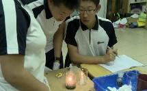 人教版初中化学九年级上册第一、二单元复习《 蜡烛燃烧的再探究》获奖课教学视频