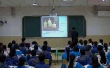 鲁教版初中化学九年级上册《第一节 化学反应中的质量守恒》获奖课教学视频