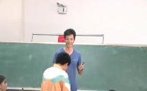 人音版初中音乐(简谱)九年级下册《军民团结一家亲》获奖课教学视频