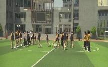 《足球脚内侧运球》人教版初一体育与健康,夏露露