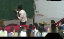 """《方程》四下-小学数学""""同上一节课""""观摩交流活动教学视频-许卫兵"""