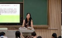 岳麓版高中历史必修三第二单元第7课《汉字与书法》课堂教学视频实录-张艳文