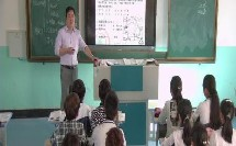 中考地理专题复习《经纬网》课堂教学视频实录-县级