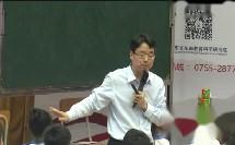"""《相遇问题》五下-小学数学""""同上一节课""""观摩交流活动教学视频-朱德江"""