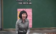 人教版数学三下《长方形正方形的面积》课堂教学视频实录-忙丽君