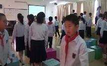 人音版音乐六下第7课《我们是朋友》课堂教学视频实录-顾敏