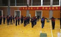 《障碍跑》科学版六年级体育,郎宇辉