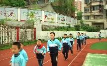 《站立式起跑》科教版三年级体育,张慧