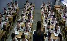 《5 电子计算机与多媒体》人教版小学语文五下课堂实录-新疆生产建设兵团_第八师-雷蕾