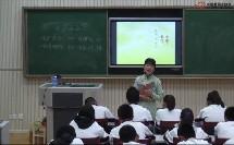 语文部编版(人教)八年级上册_唐诗五首_《唐诗五首》课堂实录二