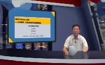 历史部编版(人教)八年级下册_第三单元 中国特色社会主义道路_建设中国特色社会主义