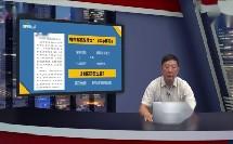 历史部编版(人教)八年级下册_第三单元 中国特色社会主义道路_城市改革