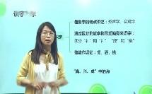 语文部编版(人教)一年级下册_11 彩虹_【视频】《彩虹》内容分析