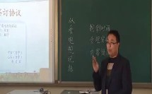 从看电视说起-淄博市临淄区金山中学