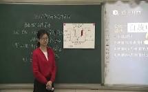 原电池的工作原理-郑州