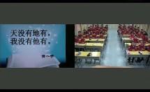 小学语文五年级综合性学习《有趣的汉字》