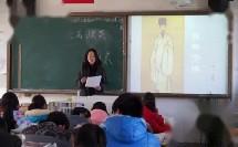 中国古代绘画撷英李言言