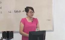 多媒体技术应用5.3 视频的采集与加工-辽宁