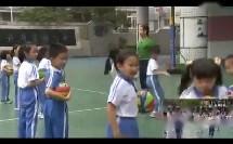 二年级体育小篮球(熟悉球性) 教学课例