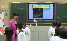 九年级15.3《串联和并联》广东