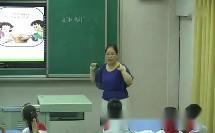 """""""我""""和""""我们""""-湖南省 - 衡阳"""