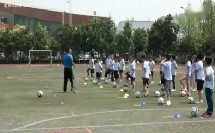 南京市小学体育优质课_方俊《脚内侧运球变向》