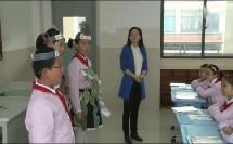 品德与社会五年级让我们来寻根-昆山开发区青阳港学校