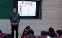 太平天国运动沈阳市优质课岳麓版
