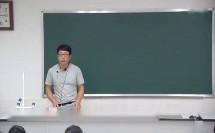 初中七年级地理认识地球杨林