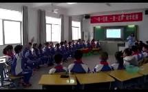 多彩的民族节日-百花学校