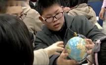 初一科学《地球的自转》程燕