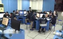 2014年小学信息技术大赛-高鹰
