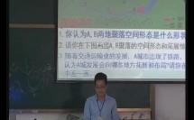 交通运输的布局对区域发展的影响_秀山中学