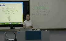 二年级下册-竖式计算-荆州