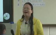 二年级下册-竖式计算-十堰市东风第一小学