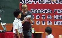 吴 勇--《生气的故事》2