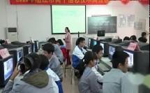 多媒体技术应用5.3 视频的采集与加工-广东