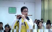 凤阳花鼓初中音乐七年级人教版-福州金山中学