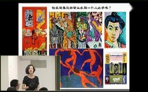 人教版高一美术漂亮是美术鉴赏的标准吗艺术美和形式美罗翠屏