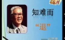 《解决问题的策略》徐长青