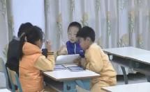 四年级上册《角的度量》北京