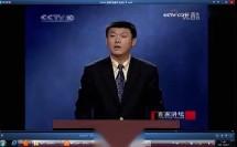 唐诗宋词选读(选修)满江红-寿阳