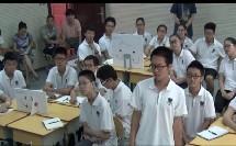 《能量守恒定律与能源》课堂录像黑龙江-刘闯