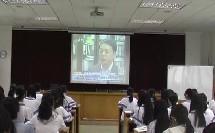 人民代表大会制度我国的根本政治制度广州市执信中学